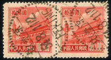 China PRC 1951' R5 100000 Pair used