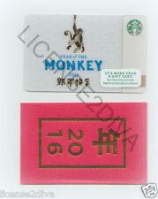 STARBUCKS GIFT CARD! 2016 LOGO! NEW! YEAR OF THE RED MONKEY! EARN DRINKS!