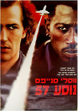 1992 Original HEBREW Film MOVIE POSTER Israel PASSANGER 57 Action WESLEY SNIPES