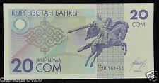 Kyrgyzstan Banknote 20 Som 1993 UNC