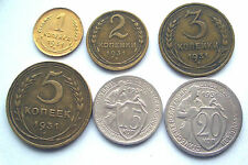 RUSSIA USSR set of 6 coins 1931