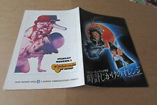 CLOCKWORK ORANGE KUBRICK MCDOWELL MAGEE PROGRAM FROM JAPAN (DEC 20)