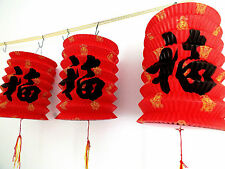 8 rouge japonaise s chance party paper lantern 3M chinese bunting mariage anniversaire