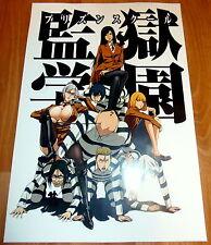 Poster A3 Prison School Kiyoshi Shingo Joe Gakuto Andre Mari Meiko Hana