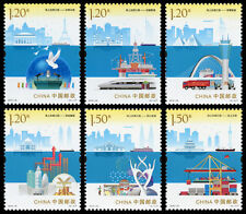 China 2016-26 Maritime Silk Road MNH