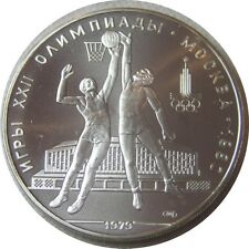 elf Russia USSR 10 Roubles 1979 Silver  Olympic Games Basketball