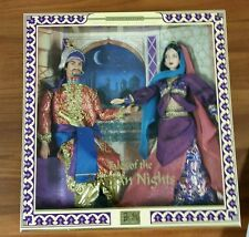 Tales of the Arabian Nights Gift Set Barbie & Ken Limited Edition Sealed NRFB