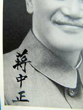 Chiang Kai-shek, Republic of China, Taiwan - ORIGINAL signed in ink photo