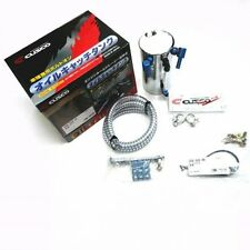 CUSCO Engine Oil Catch Can Tank Filter Reservoir impreza legacy gc8 gdb grb sti