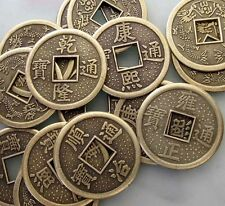 50Pcs Copper Coated Chinese Ancient Money Coins Beads Finding--Jewelry Beads