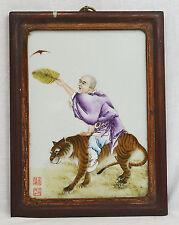 Chinese  Famille  Rose  Porcelain  Plaque  With  Frame   6