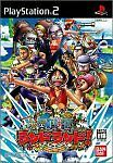 USED From TV Animation One Piece: Round the Land! Japan Import PS2