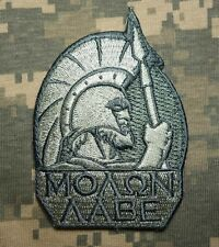 MOLON LABE SPARTAN US ARMY MORALE ACU LIGHT MILITARY MORALE BADGE VELCRO PATCH