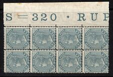India. Queen Victoria. One Rupee. Block of Eight. Issued 1874.  SG No. 79