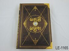 Ni no Kuni Magic Master Book PS3 NDS Spellbook Japan Japanese Import US Seller