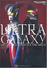 Ultra Galaxy Mega Monster Battle The Movie Visual File Book