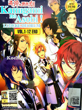 DVD Japan Anime Kamigami no Asobi! Ludere Deorum Complete VOL 1-12 End Ship FREE