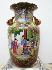 Antique Beautiful Chinese Famille Rose Canton Porcelain Vase