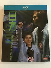 Lui Fong Concert 2007 Karaoke 呂方好情歌演唱會 (Blu-ray) Lui Fong