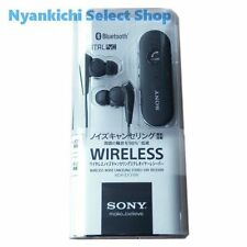 SONY MDR-EX31BN Black Bluetooth Wireless Noise canceling Earphone Smartphone