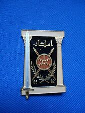 TUNISIA AFRICA MILITARY OBSOLETE BADGE 45mm