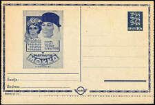 Estland Nr. HK 1 Brief (A1670029208)