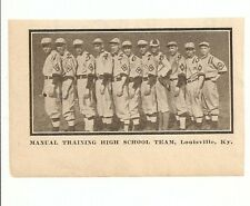 Manual Training High School Louisville KY 1911 Baseball Team Picture