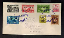 1945 April 16 Manila Philippines  Victory first Day Cover FDC Local Use
