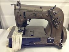 UNION SPECIAL  51700BX  2 NEEDLE CHAINSTITCH W/PULLER  INDUSTRIAL SEWING MACHINE