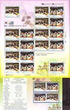 """Korea - """"Festival Music"""" (Joint issued Uruguay) sheet 2014"""
