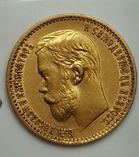 1898 Czar Nicholas II Gold 5 Roubles Imperial Russia  Gold Coin uncirculated (23
