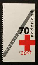 Timbre PAYS-BAS / NETHERLANDS Stamp - Yvert et Tellier n°1209b n** (Cyn22)