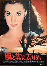 GONE WITH THE WIND Japanese B2 movie poster R72 VIVIEN LEIGH CLARK GABLE Mint