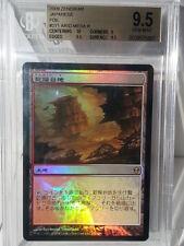 MTG Arid Mesa Foil Japanese ZE BGS9.5