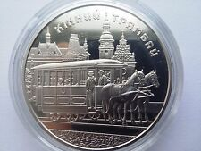 Ukraine 5 Griven Horse Tram Nickel coin 2016