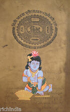 Krishna Iscon Handmade Hindu Religion Artwork Old Stamp Paper Painting_AR564