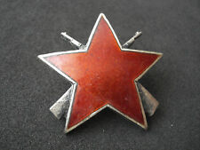 Yugoslavia, Order of the Partisan star with rifles, III class, silver, IKOM