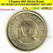 150 YEARS OF KUKA MOVEMENT 1857 - 2007 Nickel-Brass Rs 5 UNC # 1 Coin