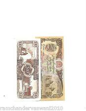 RARE NOTES OF 1,000  AFGHANI AND 3 OTHERS