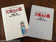 Grave of the Fireflies Storyboard 4 Art Book Isao Takahata Studio Ghibli NEW Co