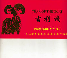 Year of the Goat, Unc 2001 $1, 4 - 8888's in the Serial #, from the BEP (T-102)