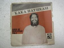 HINDI KAKA HATHRASI COMIC COMEDY rare EP RECORD 45 vinyl INDIA 1972 EX