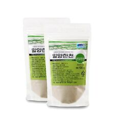 Agar-agar Powder 200g(7.1oz) Vegetable Gelatin High Dietary Fiber Food Korea
