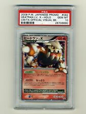 Pokemon PSA 10 GEM MINT Heatran Lv. X Official Book Japanese Promo Card 92/DP-P