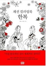Fashion Coloring Book Hanbok Korean Costume Clothes