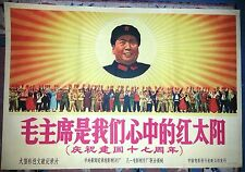 Chinese Cultural Revolution Propaganda, 1969, Movie Poster, Original