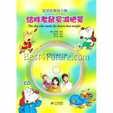 The Dog Who Made the Mouse Lose Weight (Chinese/English, Bilingual CD)
