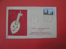ALBANIA.One set with 5 rare Albania stamps and one rare envelope year 1971.