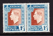 SOUTH AFRICA 1937 1/- CORONATION WITH HYPHEN OMITTED FLAW SG 75a MNH.