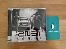2NE1 - Missing You Digital Single YG Entertainment PROMOTION ONLY RARE